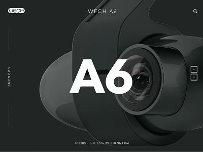 Website design for dashcam - WECH A6 website web ui