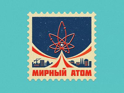 Atom for peace hemp grass weed stuff soviet ussr peace stamp post atom