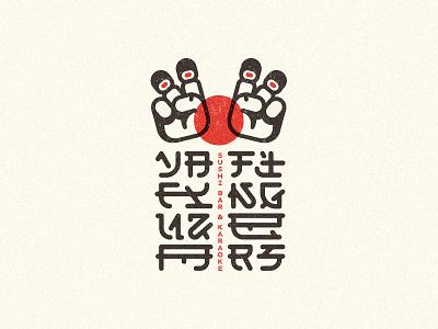 Yakuza fingers art logo fun tokyo japan bar karaoke sushi fingers yakuza