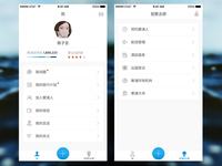 Nest app homepage design