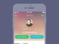 Daka web&app