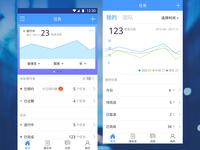 Yindun APP Design Page