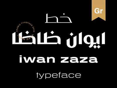 Iwan zaza - arabic typeface Design tyography typeface tyoe identity branding design