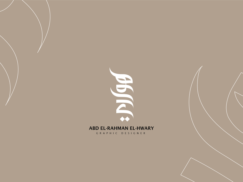 Hwary - logo identity flat vector type minimal lettering illustrator typography logo design calligraphy branding arabic