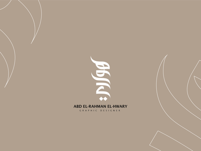 Hwary - logo