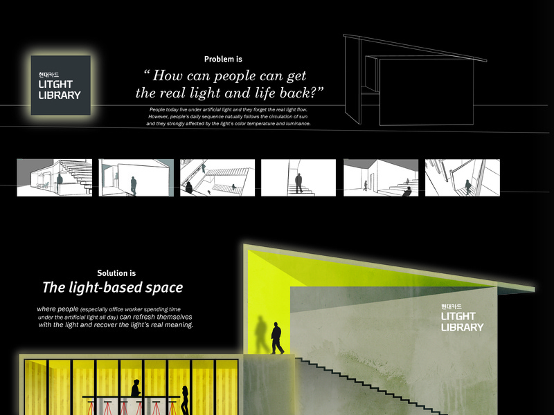 Light Library branding illustraion space design architecture