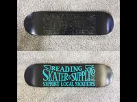 Skateboard Lettering - RSA