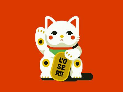 Good Luck 🎏 red cute japan flat 2d charm luck loser japanese cat