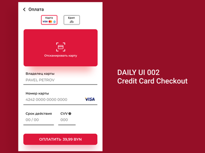 Daily UI 002 - Credit Card Checkout design ui figma