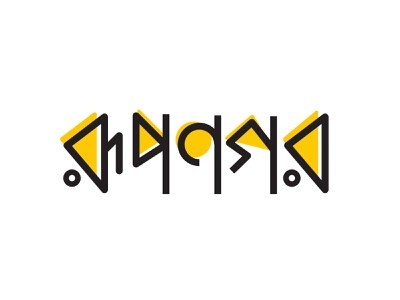 Rupnogor-Female Clothing Brand bong bangladesh bangla typography bangla lettering typography artistic logo black yellow e commerce logo apprarel brand feminine brand brand identity branding logodesign logo bengali bengali clothing brand bengali logo bangla logo rupnogor