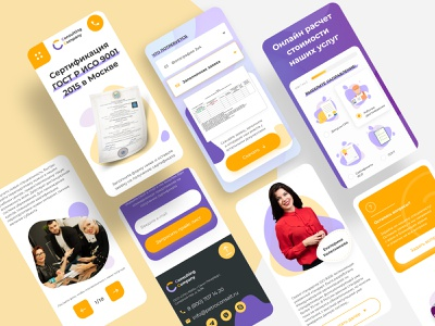 Consulting Company Mobile screens business slider question quiz certification certificate courses figma landing page landing design consulting ui adaptive adaptive design website design mobile