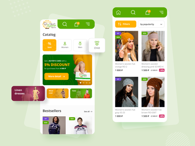 Mobile version of the clothing store website wool mobile ui e-commerce design e-commerce shop hat catalog clothing clothes cloth mobile design mobile home page homepage adaptive design adaptive e-commerce ui figma website design ecommerce