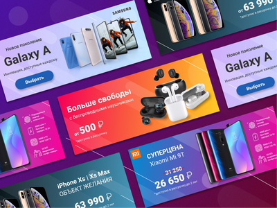 Web banners for e-commerce ecommerce banner e-commerce e-commerce shop e-commerce slider electronics devices smartphone banner online store web banners web banner banner design banners banner