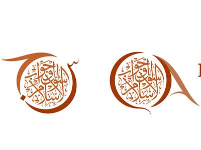 Islamqa Ar/En Rebrand arabic logo