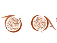 Islamqa Ar/En Rebrand