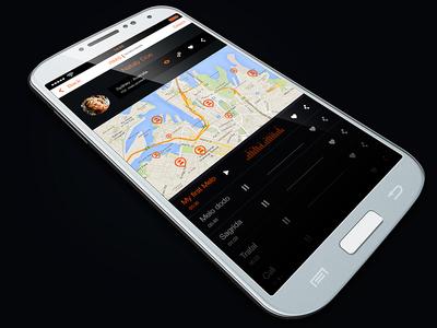 App RMS