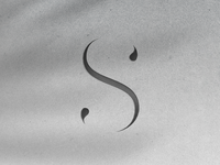 Shea Sassy Logo