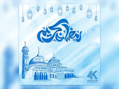 social media psot ramadan mubarak ramadan kareem ramadan design social media social post media branding