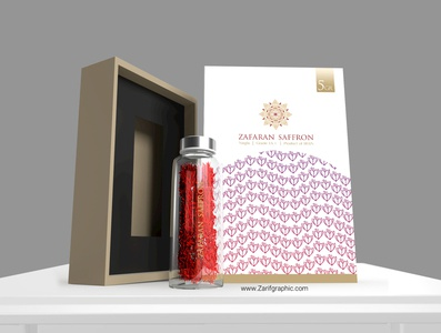 Zafaran saffron packaging design france saffron package packaging package design design