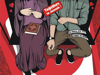 An Nikah coreldraw illustration heaven jannah islamic art graphicdesign vectorart vector love couple merried sunnah islam