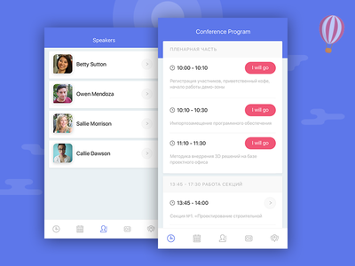 Conference Schedule UI list listview tab bar time calendar schedule iphone ios ux ui conference