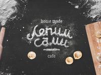 Brandings for cafe