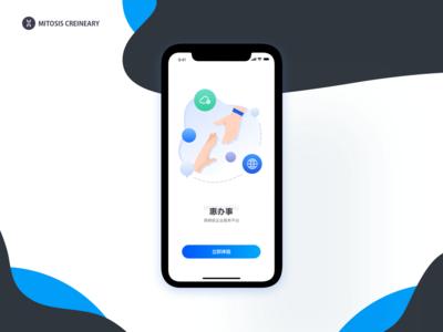 HUIBANSHI startpage