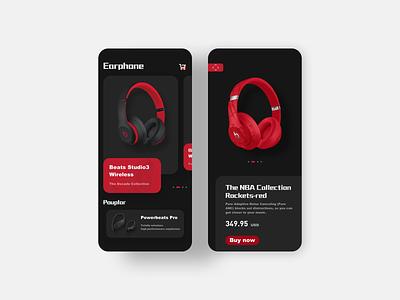 Earphone App 品牌 应用 ux 商标 设计 ui