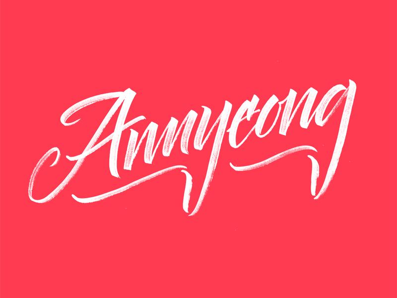 Anyeong