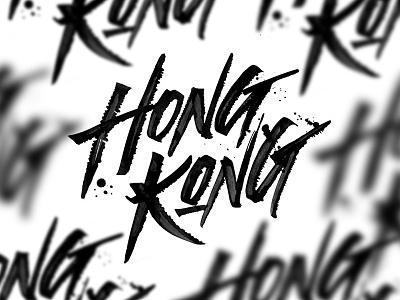 Hong Kong folded pen ruling pen calligraphy hand lettering lettering