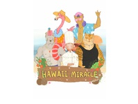 Hawaii Miracle