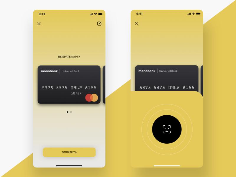 Payment animation app minimal ux ui app design fashion minimal ui ux