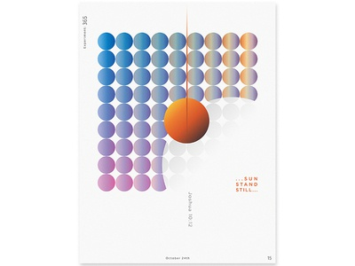 Sun Stand Still abstract quote bible poster geometry gradient experiment
