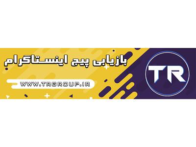 site banner logo banner site site banner banners banner site typography ux illustration branding edit graphic design graphic ui design