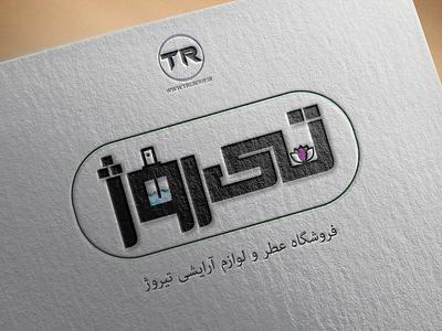 TIROZH LOGO DESIGN beauty salon perfume bottle perfume logo design logodesign logotype logos icon ux branding graphic design typography illustration logo graphic ui design