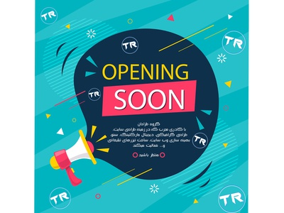 OPENING SOON TRGROUP (www.trgroup.ir)
