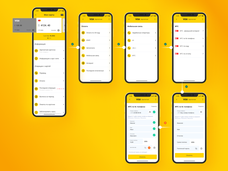 Banking application bank card form design banking yellow ios ux ui app