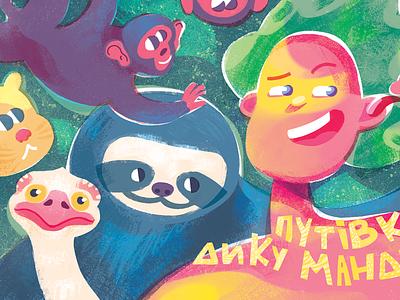 Promo Illustrations for Mykolaiv Zoo jungle chameleon panda ostrich giraffe monkey sloth mowgli eco animals zoo promo advertise billboard urban hand drawn doodle design art illustration