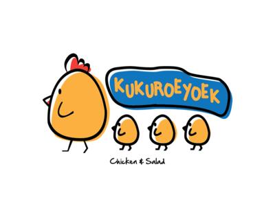 Logo Kukuroeyoek for chicken product
