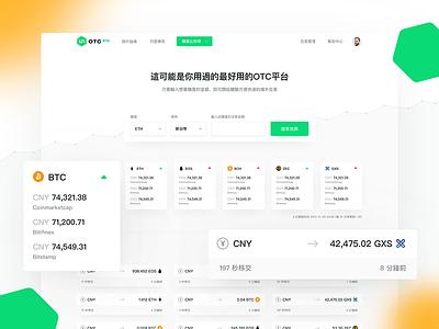 交易 Crypto Exchange Landing modern clean chinese ui web lp landing exchange crypto blockchain bitcoin cryptocurrency
