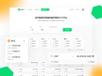 交易 Crypto Exchange Landing