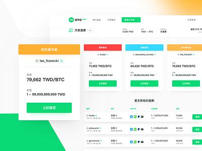 交易 Crypto Exchange Browsing web ui modern lp landing exchange cryptocurrency crypto clean chinese blockchain bitcoin