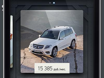 car selector car photo garage price expenses money carousel ios application app auto