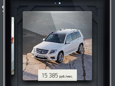 car selector
