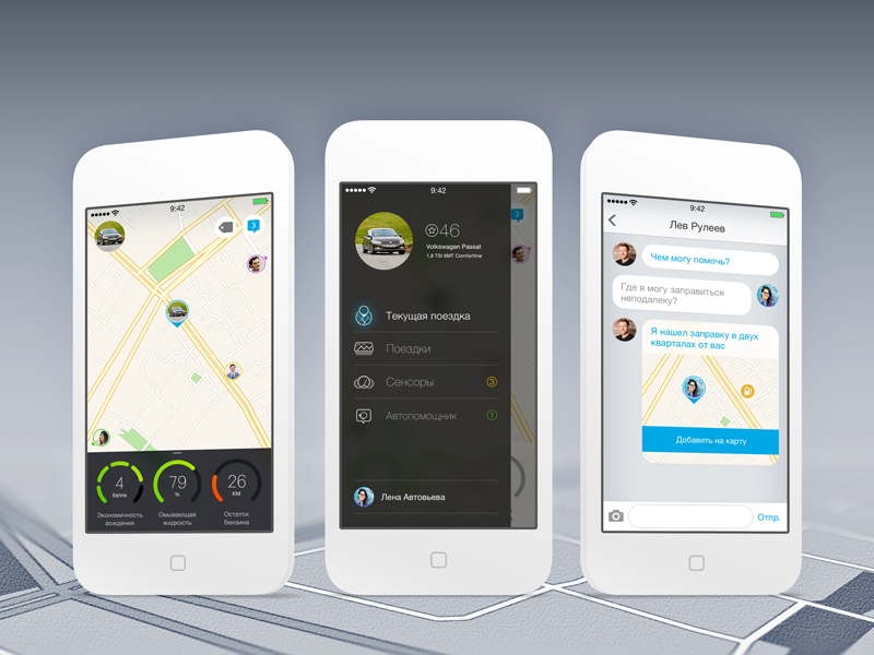 autotracker track tracking car sensors trips help chat live map fuel economy
