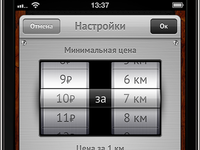taximeter app settings overlay