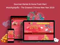 Gourmet Market Thailand - Chinese New Year Campaign 2019