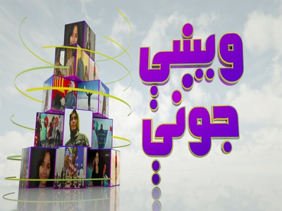 Weekhey June Season 2 (Women Show Intro) motion graphics ident channel tv video opener filler title animation 3dsmax 3d after effect cinema 4d
