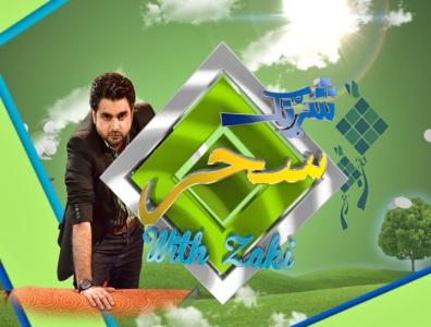 Shrang Sahar With Zaki (Morning Show Intro) filler motion graphics after effect cinema 4d opener title illustration design animation logo