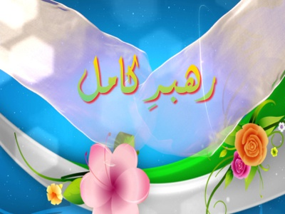 Rehbare Kamil (Islamic Show Intro) motion graphics ident channel tv video opener filler title animation 3dsmax 3d after effect cinema 4d